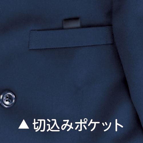 小学生制服 イートン上着 ダブル(男女兼用) A体 B体 紺