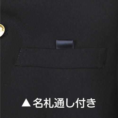 小学生制服 男子 折衿 A体 B体 黒