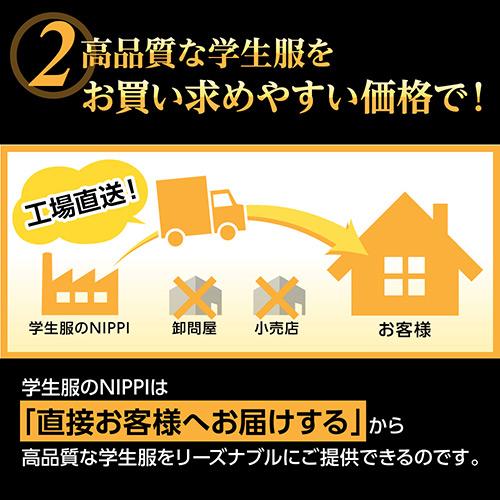 日本製生地使用 ウール30% ポリエステル70% 学生服 ズボン