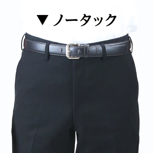 学生服 ズボン 冬 スラックス ノータック ワンタック ポリエステル100% 標準型 匠