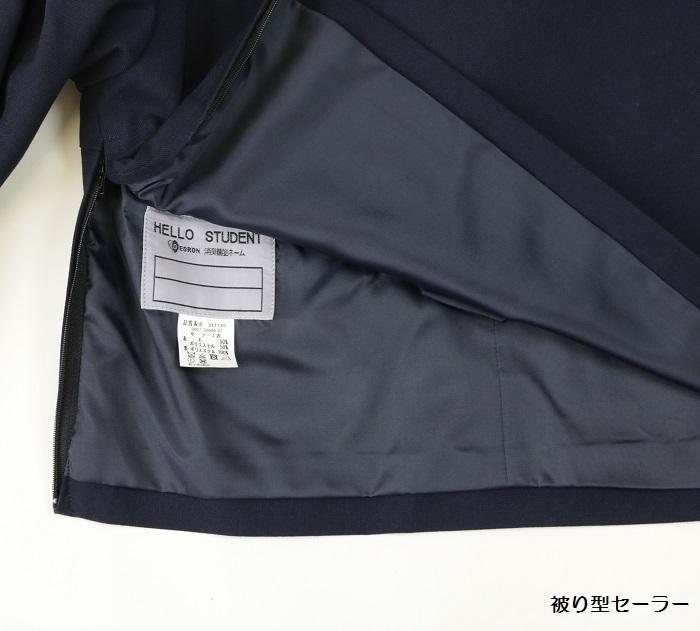 ウール50% ポリエステル50% セーラー服 被り型 送料無料