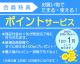≪自然解凍≫大学いも(1kg)/黄金いも・沖縄産黒糖使用
