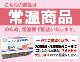 新潟〔小国産〕 コシヒカリ 5kg