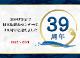 広島産カキフライ(8個)