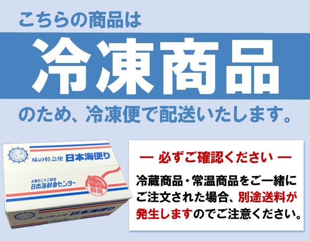 スリット入ズワイガニ肩(大・2L)  1.5kg位(6〜7肩)≪ボイル冷凍≫