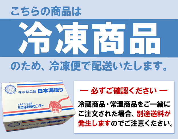 【自家製】国内産 いかのいしり漬(小) 5枚