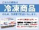 徳用イカ塩辛(甘口)280g カップ入