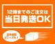 レンジで簡単・【三陸産】殻付きカキ(3個入×2パック)
