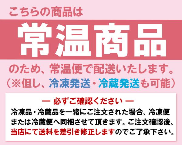 佐渡産干し柿(種なし)【M】(6〜7個入)
