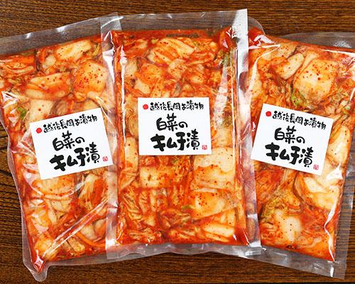 新潟の白菜キムチ