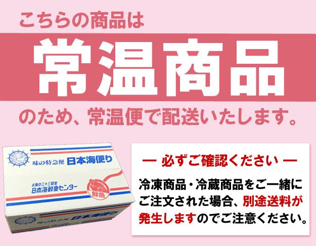 新潟名物バスセンターのカレー風味・元祖浪花屋の「柿の種」12袋入