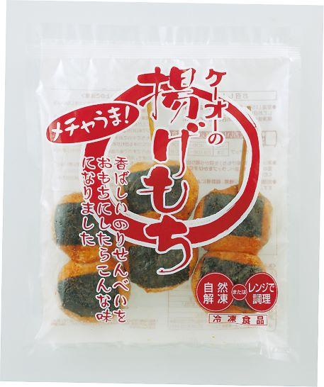 揚げもち(醤油味)3本入×2袋