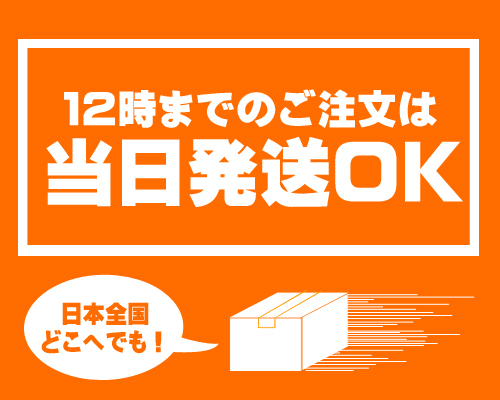 袋のままレンジでチン♪「とりなんこつ唐揚げ」90g×3袋入