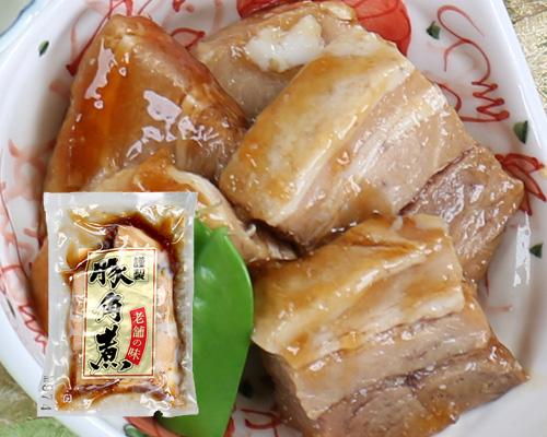 国内産 豚の角煮 180g