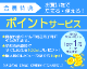 【お買得】北海道産 鮭いくら醤油漬 250g(カップ入)