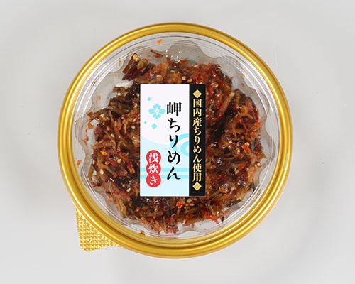佃煮ちりめんセット(山椒ちりめん・岬ちりめん・明太ちりめん/各80g)