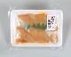 新潟県産・ふぐの味噌漬(ゴマフグ・6切)
