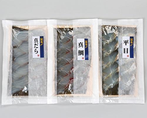 昆布〆お刺身セット