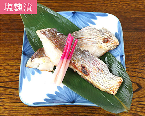 日本海産 天然真鯛の西京漬・塩麹漬(各半身分・4切)