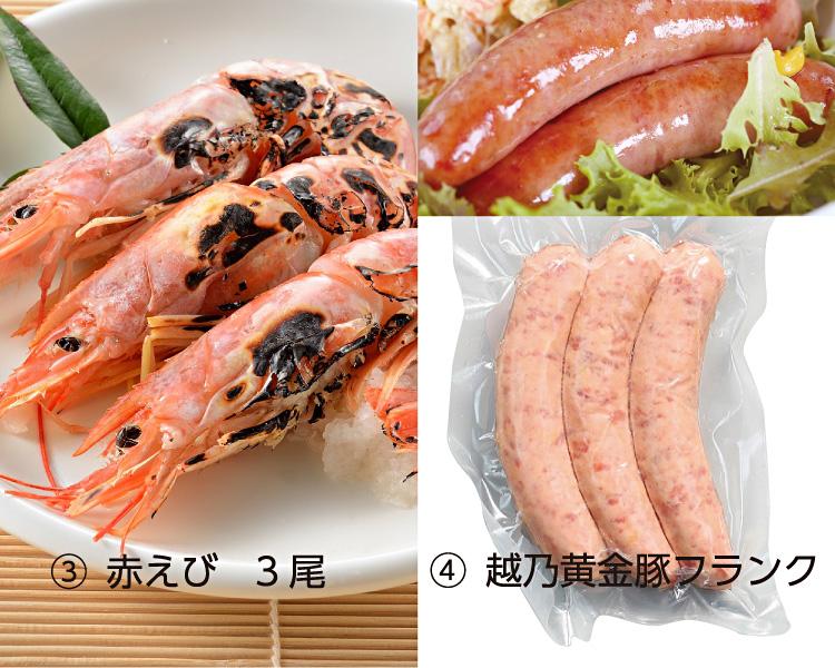 肉も海鮮もたっぷり7点!バーベキューでらっくす