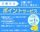 【柏崎名物】鯛サブレ(バター風味) 10枚