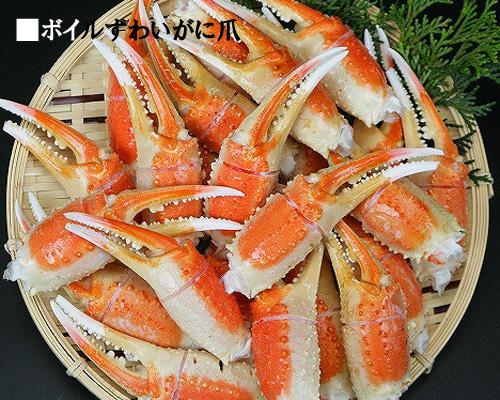 【春】海鮮ハレの日セット