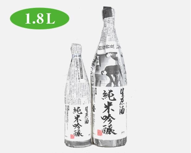 越の蔵オリジナル【純米吟醸 生原酒】1.8L
