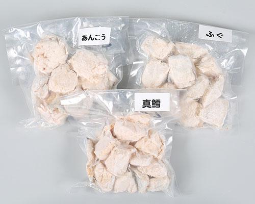 柏崎産 贅沢唐揚3種セット(ふぐ・あんこう・真だら/各200g)≪加熱用≫