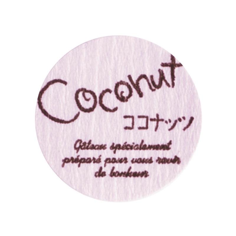 味シール ココナッツ