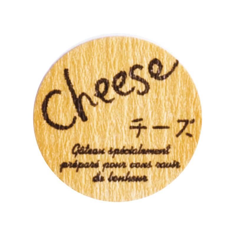 味シール チーズ