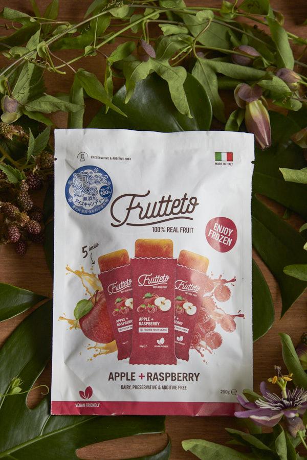無添加アイスキャンディFrutetto「アップル&ラズベリー」