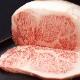 米沢牛サーロインステーキ 600g(約300g×2枚)