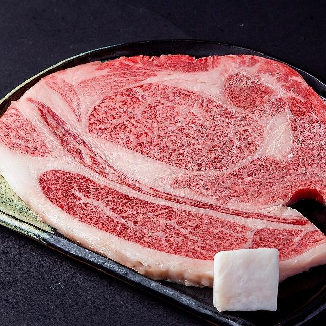 米沢牛リブロースステーキ 600g(300g×2)