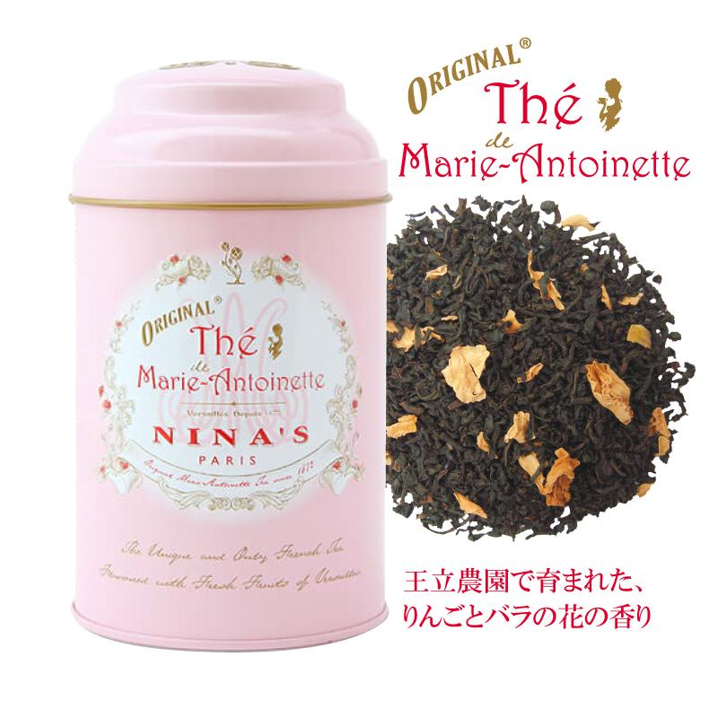 【OUTLET福袋】マリー・アントワネットティー リーフ100g缶3缶入り トレジャーBOX