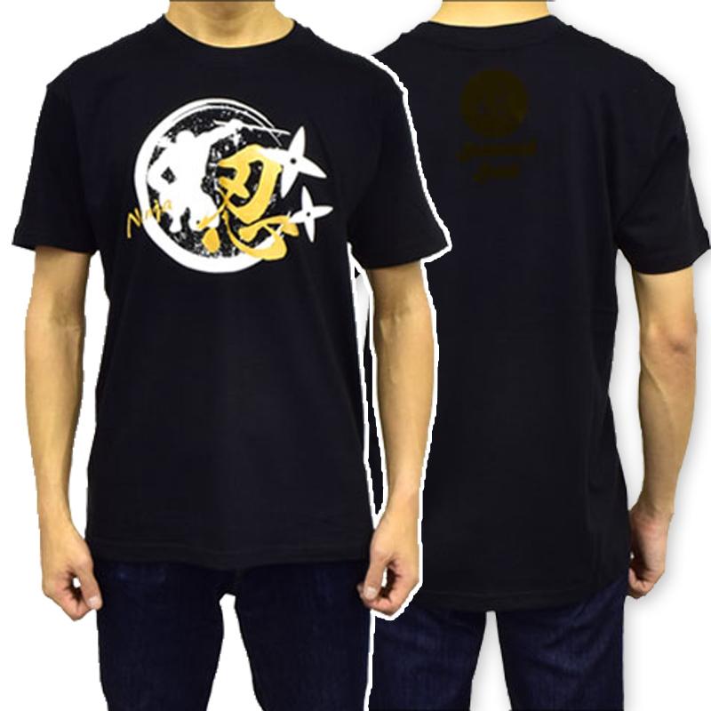 Tシャツ 忍・黒/S
