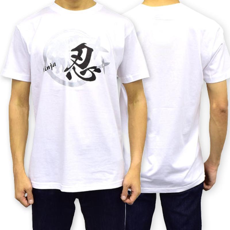 Tシャツ 忍・白/L