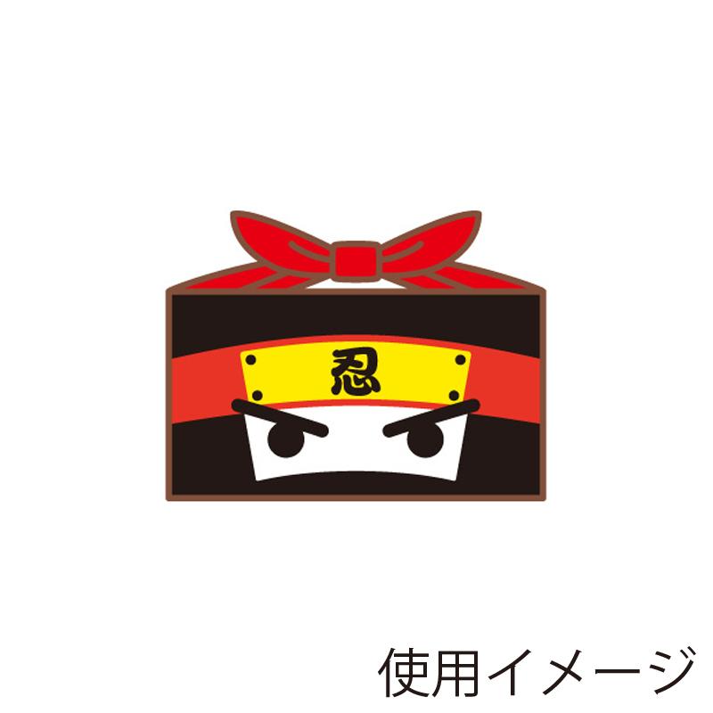 忍者変身バンダナ 空蝉の術バージョン