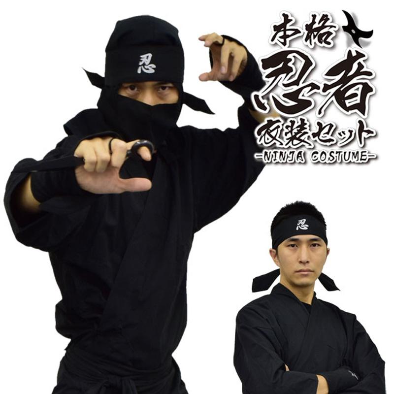 忍者スーツ 大人 黒・3L