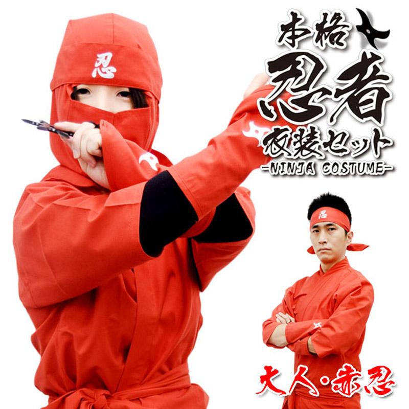 忍者スーツ 大人 赤・3L