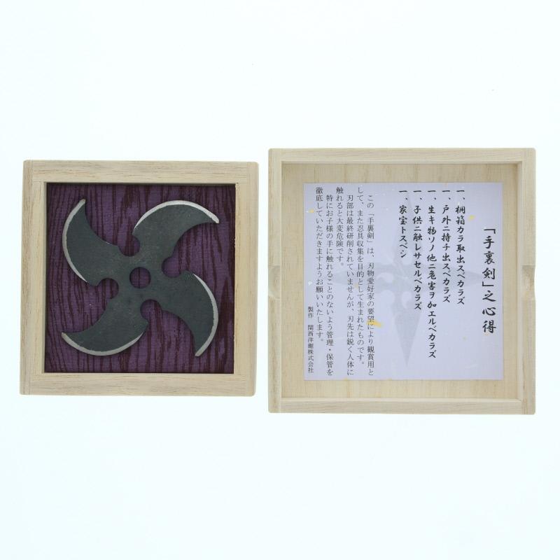 卍巴四方 鎚目 50g 90mm