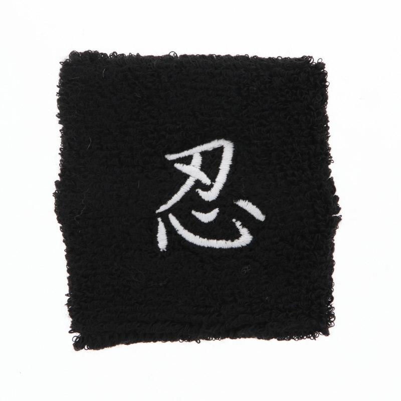 忍リストバンド/白