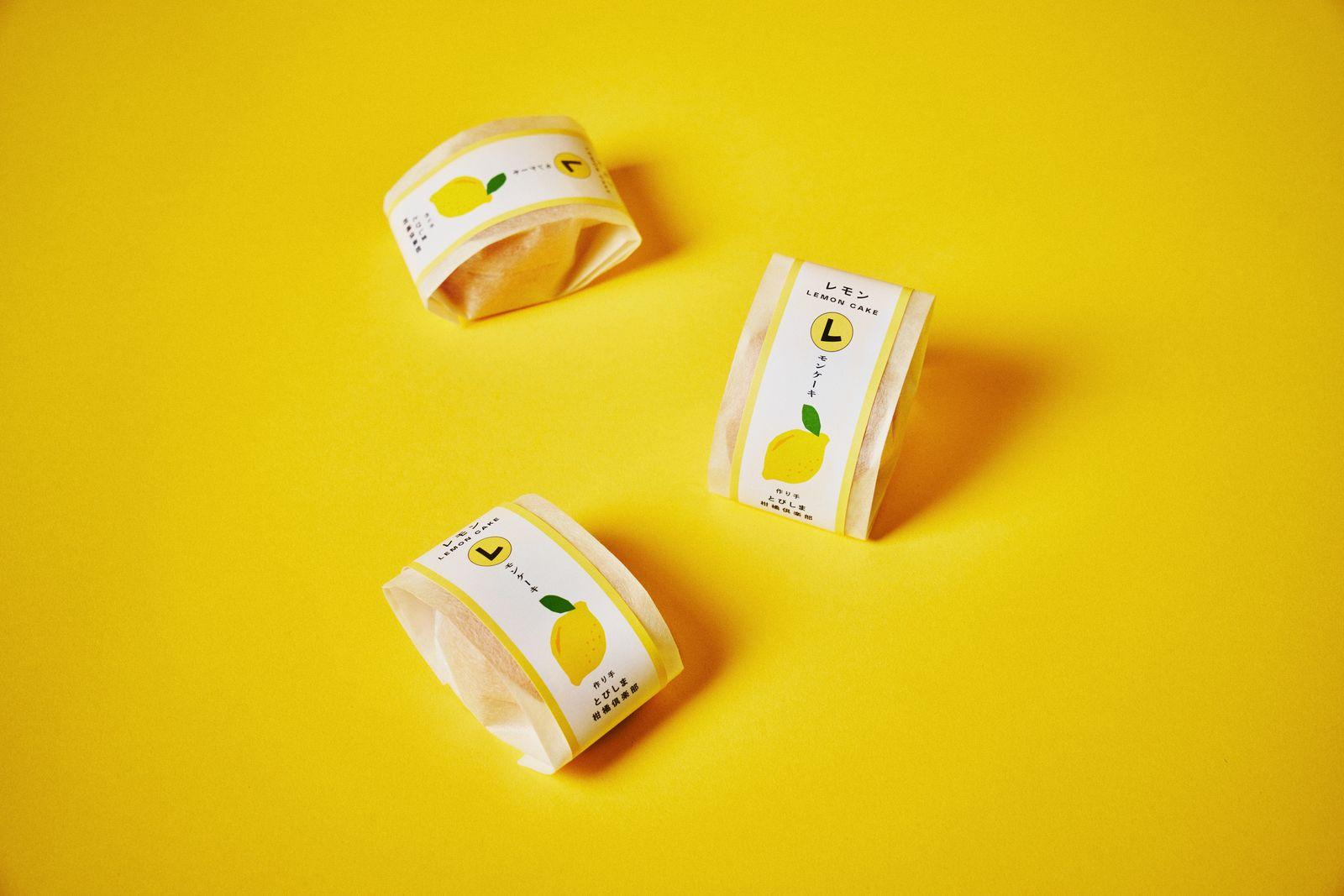レモンケーキ レモン
