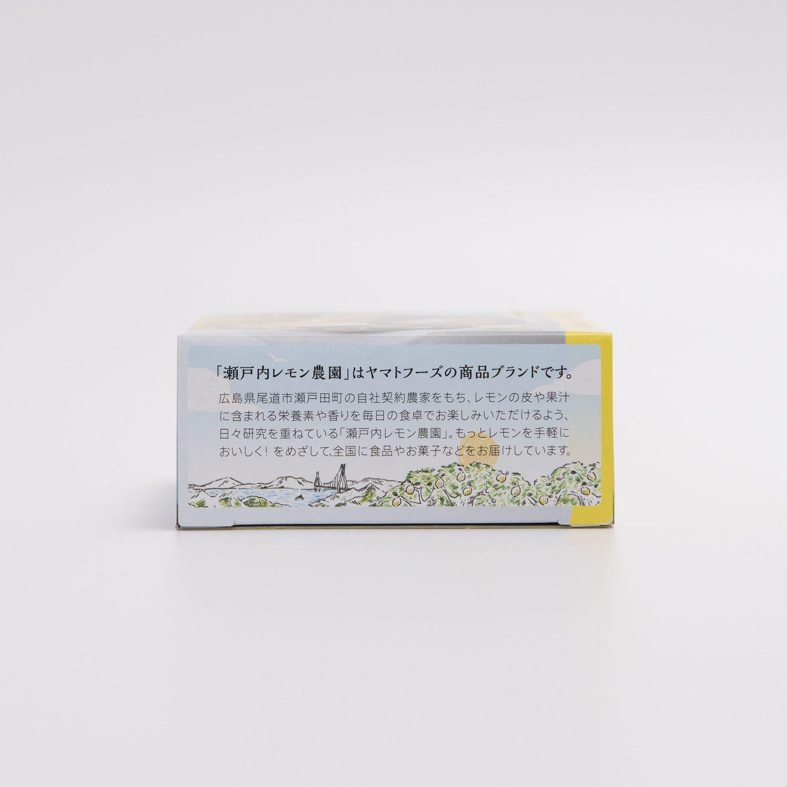 レモ缶 ひろしま牡蠣