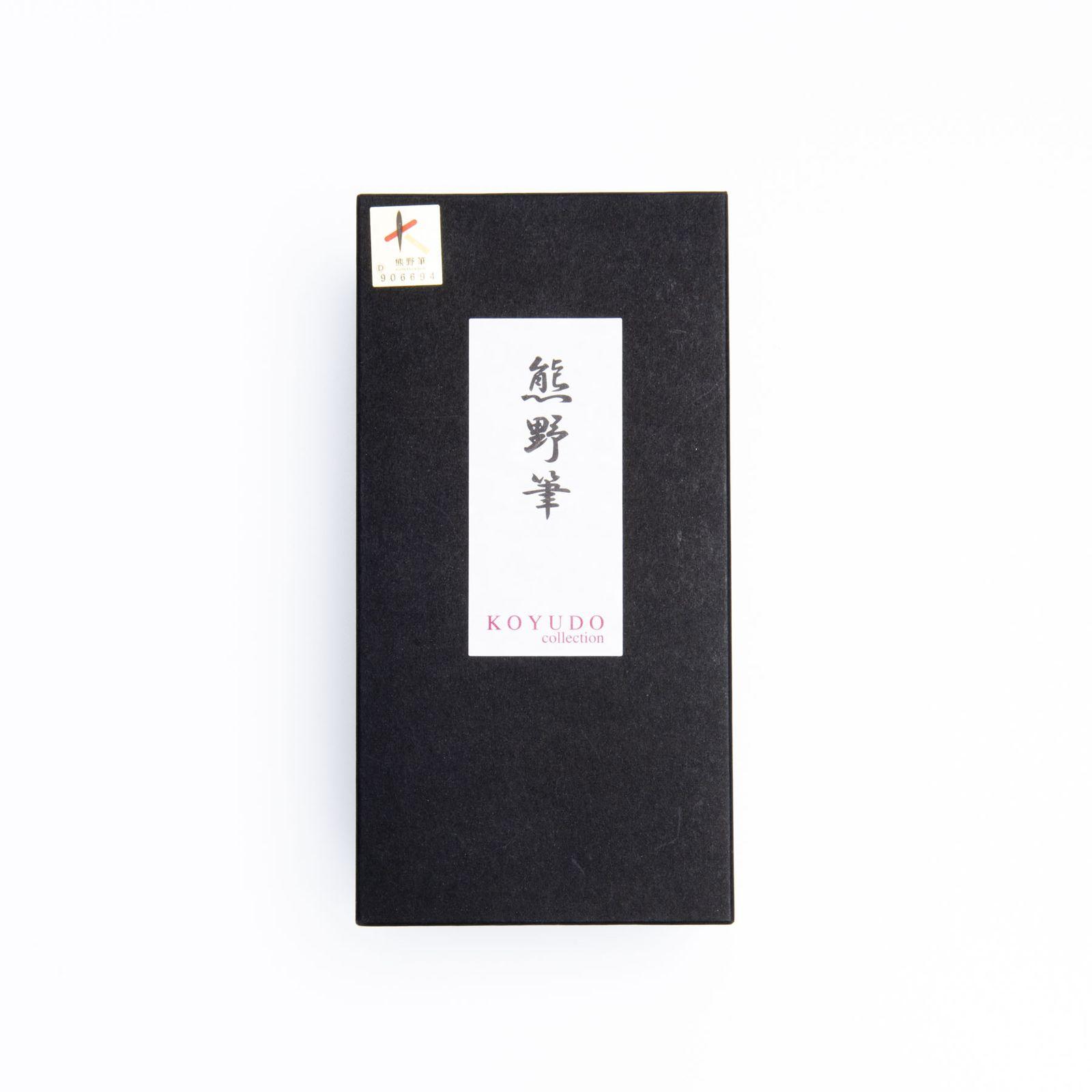Yoshiki 5本セット