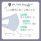 【1週間以内のお届け】Agシールドマスク[クール] 杢(もく) 1枚入【抗ウイルス加工生地を使用】