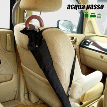 長傘用吸水傘入れ『acqua passo(アクアパッソ)』[ブラック]