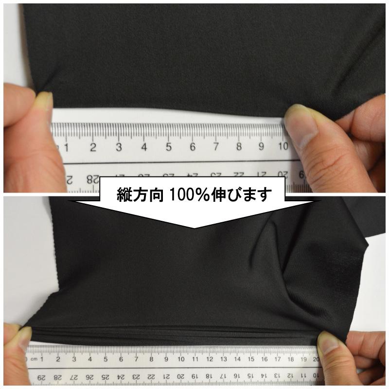 撥水加工生地・2WAYトリコット (ブラック・巾150cm)