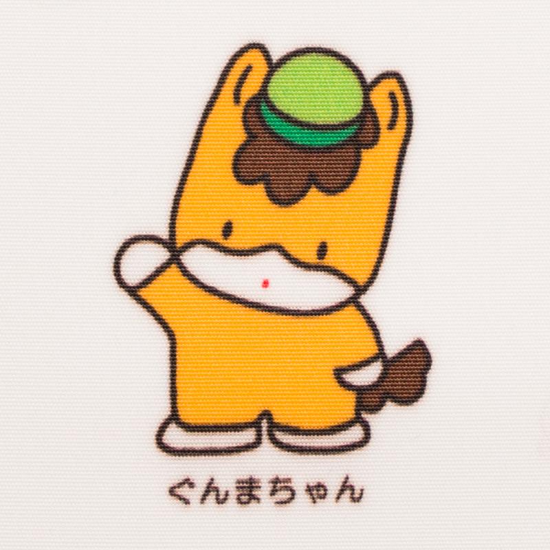 【日本流限定】『ぐんまちゃん』(平織47cm)