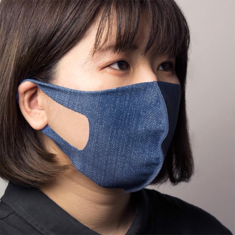 【1週間以内のお届け】Agシールドマスク[クール] デニム 1枚入【抗ウイルス加工生地を使用】