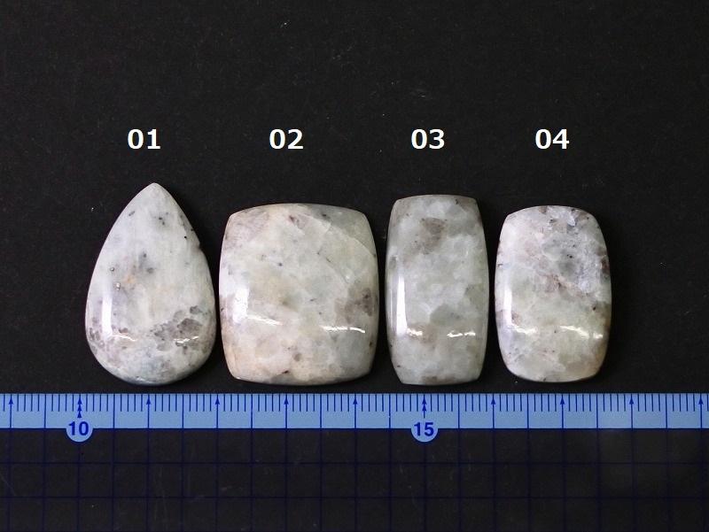 ウェルネル石 蛍光石 天然石ルース 珍しいルース!